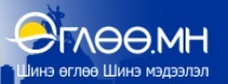 Ugluu-logo3