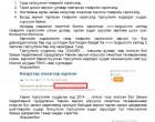 sited-niitelj-bolno-723x1024