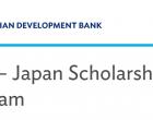 The Asian Development Bank