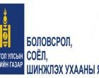 dfbdca94d7703953original