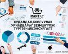 1475046147_master_10-12_poster06_apk9sbv